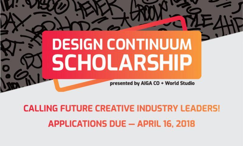 Design Continuum Fund 2018